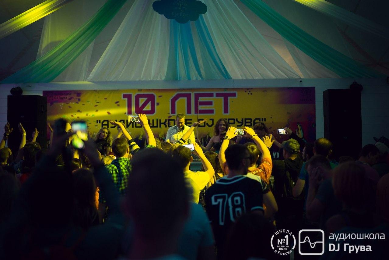 10-летие аудио-школы DJ Грува - выступление с DJ Feel (10.07.2016)